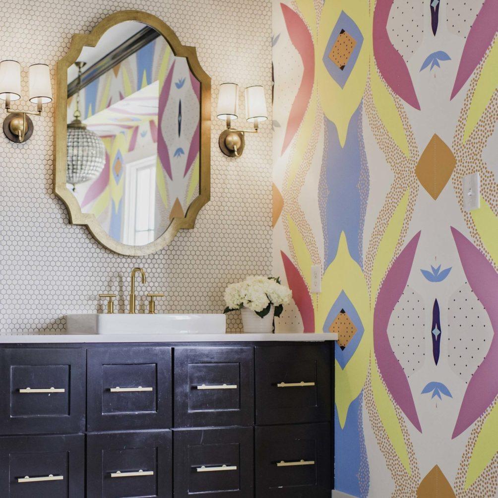 Joyous removable wallpaper at Katie Kime